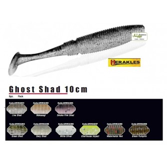 Herakles Ghost Shad 10cm